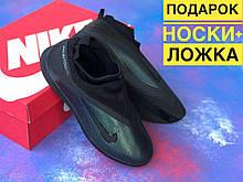 Футзалки Nike Phantom GT Club Dynamic Fit IC найк фантом  футбольная обувь