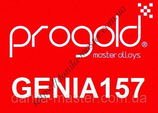 Лігатура для білого золота GENIA157 універсальна