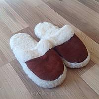 Тапочки-взувки из шерсти овцы