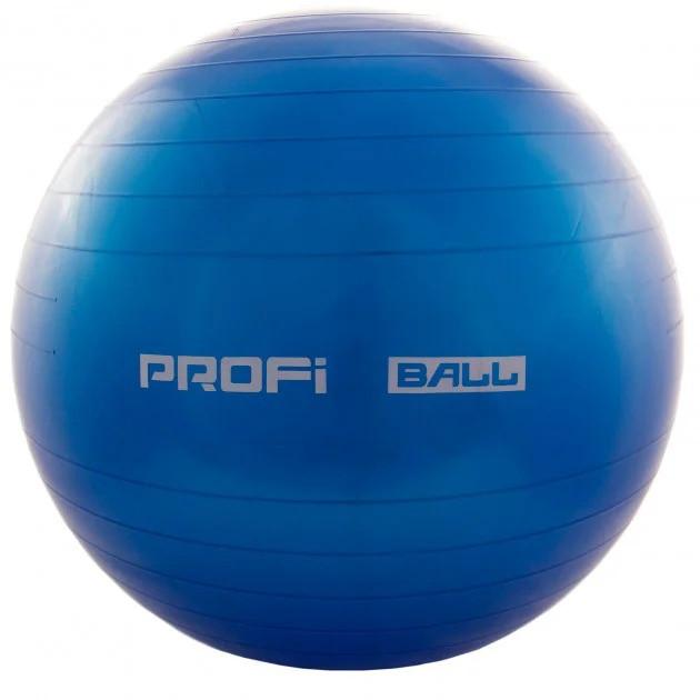 Мяч для фитнеса 85 см Фитбол Profit M 0278, синий