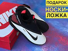 Футзалки Nike Phantom GT Club Dynamic Fit IC найк меркуриал  футбольная обувь