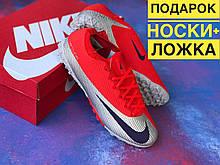 Сороконожки Nike Mercurial Vapor 13 Elite MDS FG футбольная обувь найк меркуриал многошиповки