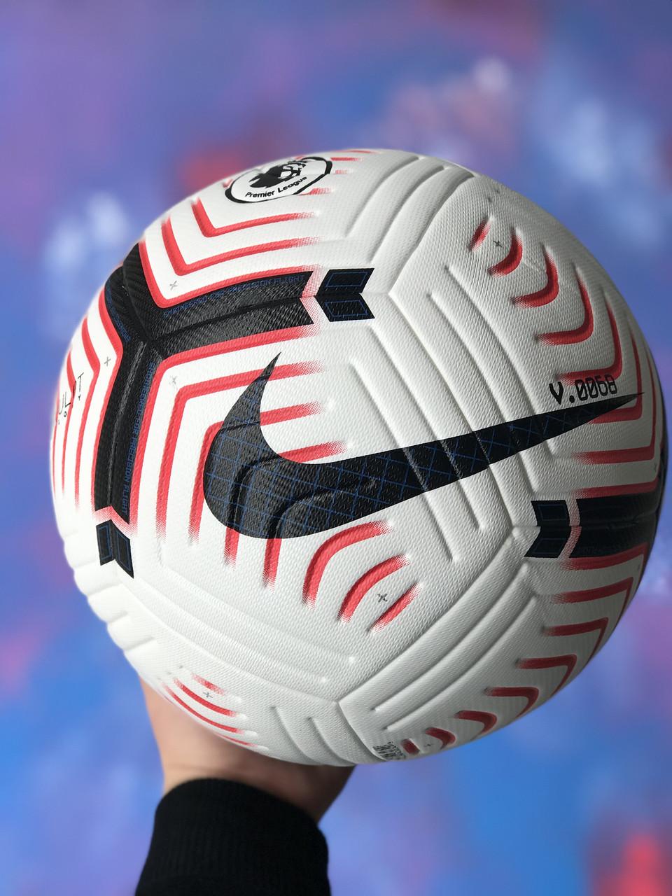 Футбольний м'яч Nike Flight для футболу
