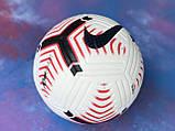 Футбольный мяч Nike Flight для футбола, фото 3
