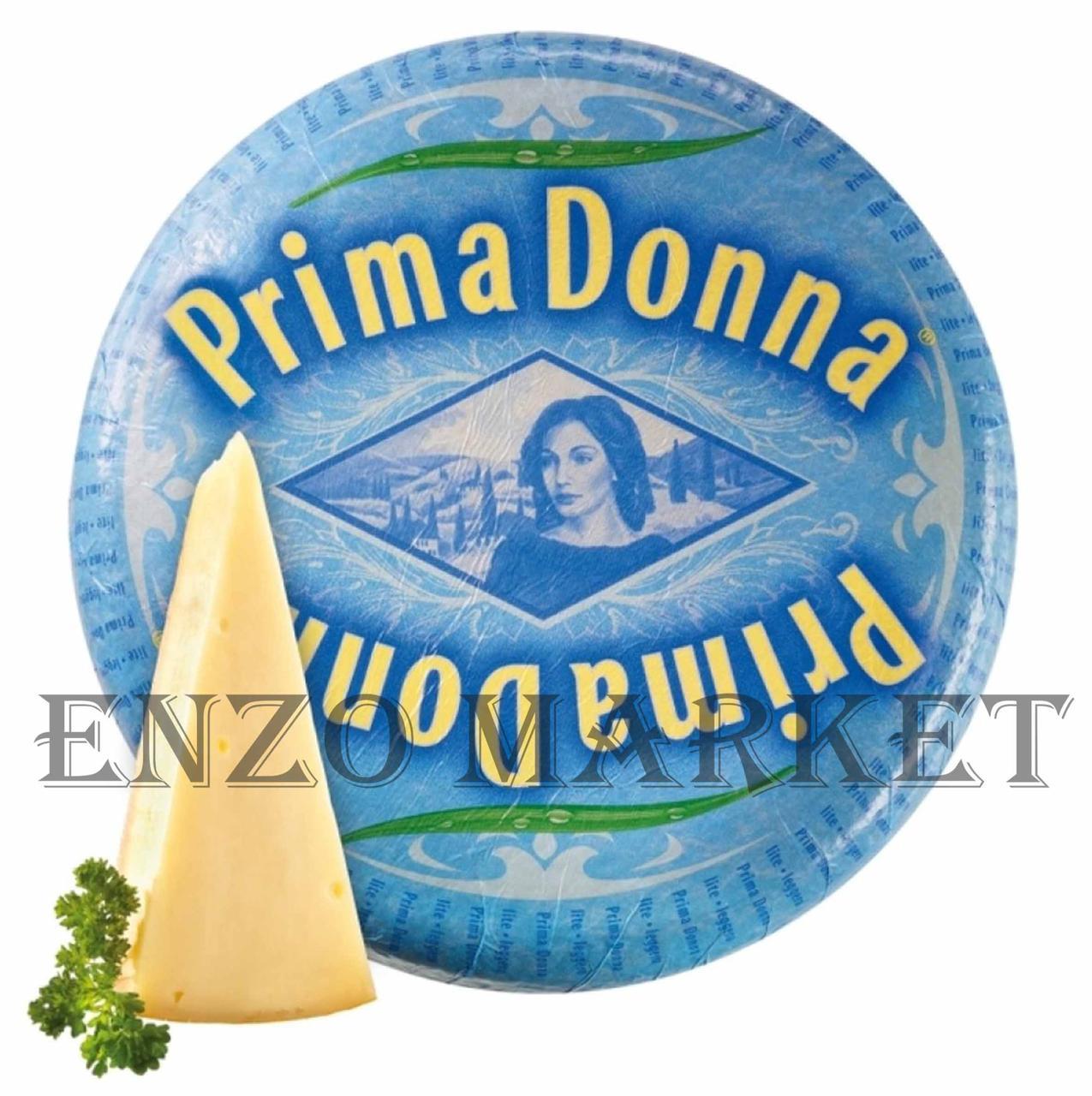 Сыр Prima Donna Leggero 30%, 1 кг