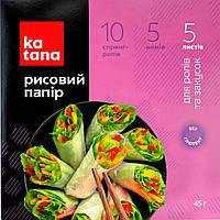 Рисовий папір Katana (5 листів)