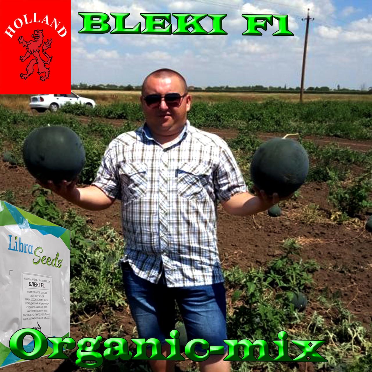 Семена, ранний, черный арбуз БЛЕЙК F1 / BLEKI F1, ТМ Libra Seeds (Голландия), 1000 семян