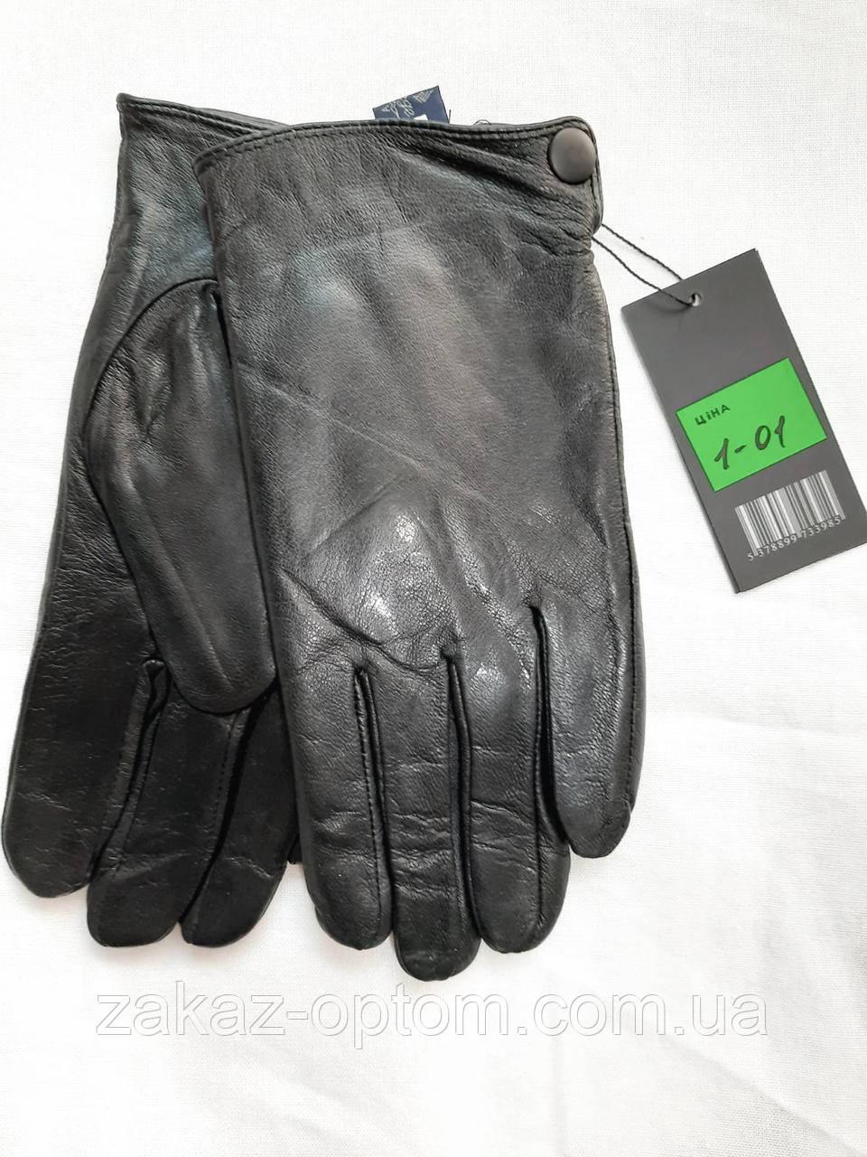 Мужские перчатки оптом кожа внутри плюшевая махра(10,5-12,5)Румыния 1-01-63220