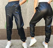 Жіночі штани з еко шкіри високою посадкою і поясом на широкій еластичною гумці 42 -48 h