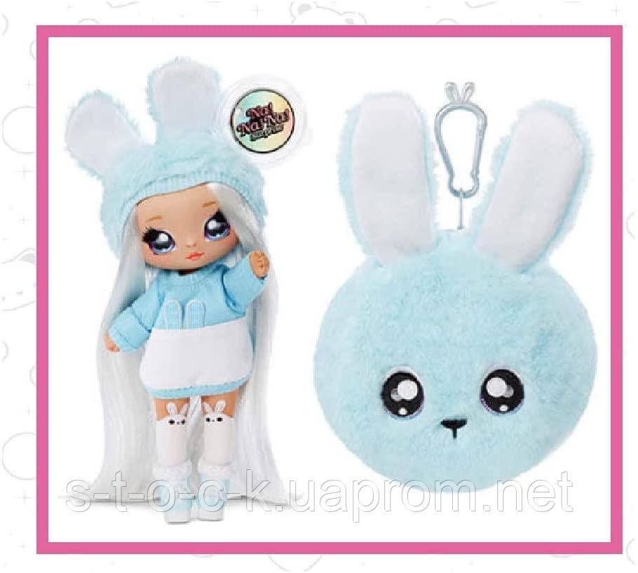 Мягкая кукла na! na! na! surprise Аспен Флафф кролик   Aspen Fluff 569244t .MGA