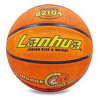 Баскетбольный мяч резиновый детский 5 размер игровой для зала LANHUA Оранжевый Резина (S2104), фото 1