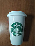 Керамическая стакан Starbucks с силиконовой крышкой-поилкой 300 мл, фото 2