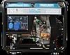Генератор дизельний KONNER&SOHNEN KS 8100HDE HEAVY DUTY 6.5 кВт однофазний Німеччина