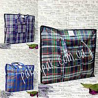 Сумка хозяйственная ткань №3 (45 х 50 x 25 см), фото 1