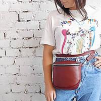Женская сумка кросс-боди Hanna бордовая 25х18 см (SHAN_20O008_BOR)