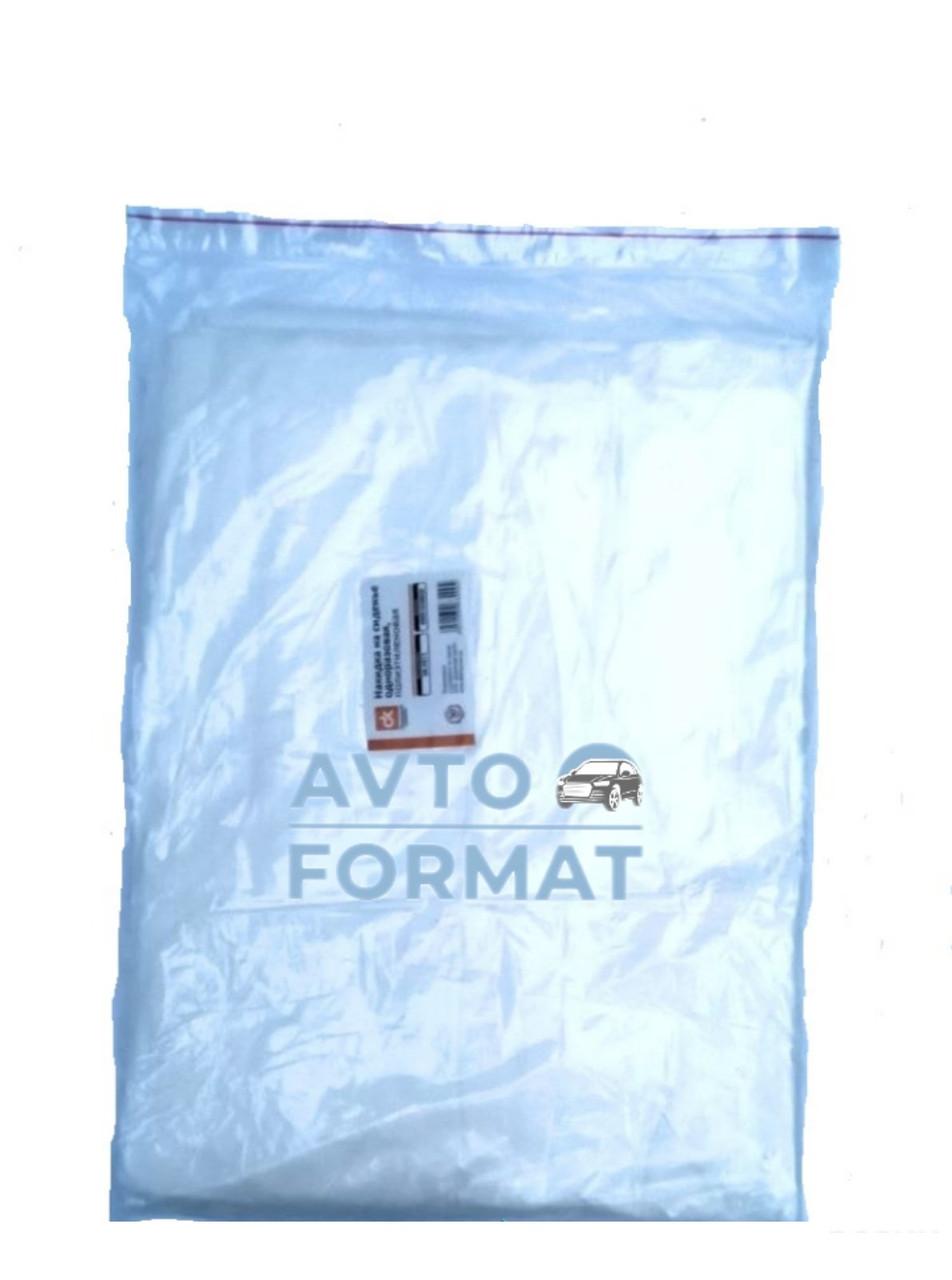Накидка на сиденье одноразовая полиэтиленовая 50 шт/упаковка
