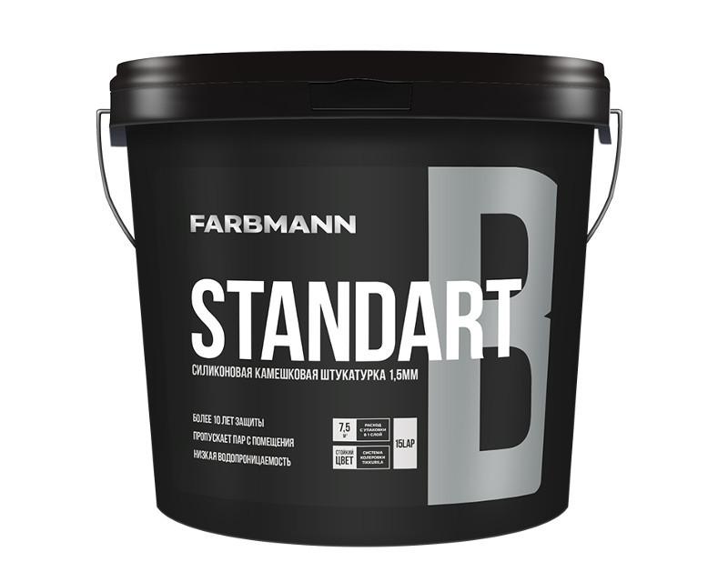 """Штукатурка силіконова FARBMANN STANDART B """"баранець"""" білий (база LАР) 15кг"""