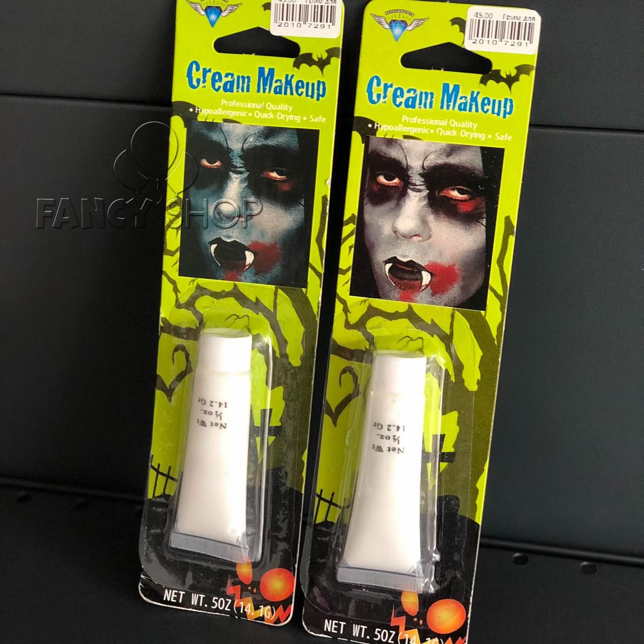 Грим для обличчя білий на Хелловін, 14 мл, Краска для лица белая на хэллоуин