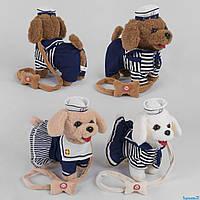 Мягкая интерактивная игрушка собачка Морячка на поводке, 8 песен, ходит, лает, поет