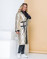 Женская Куртка двусторонняя