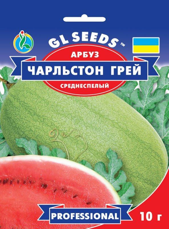 Семена Арбуза Чарльстон Грей 10г Professional TM GL Seeds