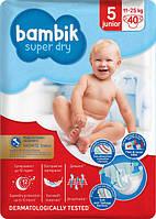 Подгузники детские одноразовые Bambik Jumbo 5 JUNIOR 11-25 кг 40 шт (4823071642063)