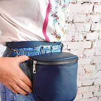 Женская сумка кросс-боди Hanna темно-синяя 25х18 см (SHAN_20O011_TSI)