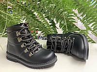 Демисезонные ботинки , Сказка, р. 27-30, ДМ-117