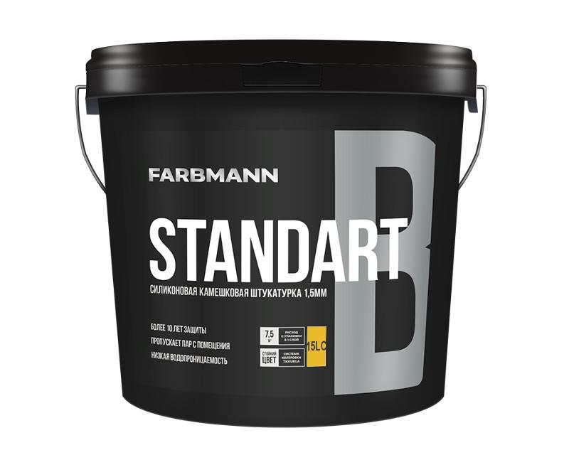 "Штукатурка силиконовая FARBMANN STANDART B ""барашек"" транспарентная (база LC) 15кг"