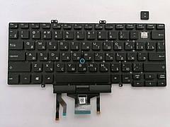 Б/У Клавиатура для Dell Latitude 5400 5401 7400 3400