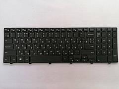 Б/У Клавиатура для Dell Inspiron 15-3000, 15-5000, 3537, 3541, 3542, 3543, 3551, 3552, 3558, 5542, 5545, 5547