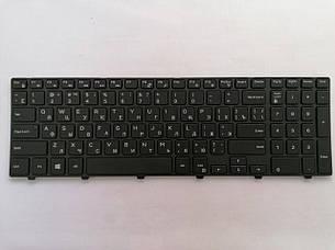 Б/У Клавиатура для Dell Inspiron 15-3000, 15-5000, 3537, 3541, 3542, 3543, 3551, 3552, 3558, 5542, 5545, 5547, фото 2