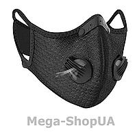 Спортивная маска респиратор с угольным фильтром многоразовая.  Маска многоразовая. Маска для тренировок CV543Q