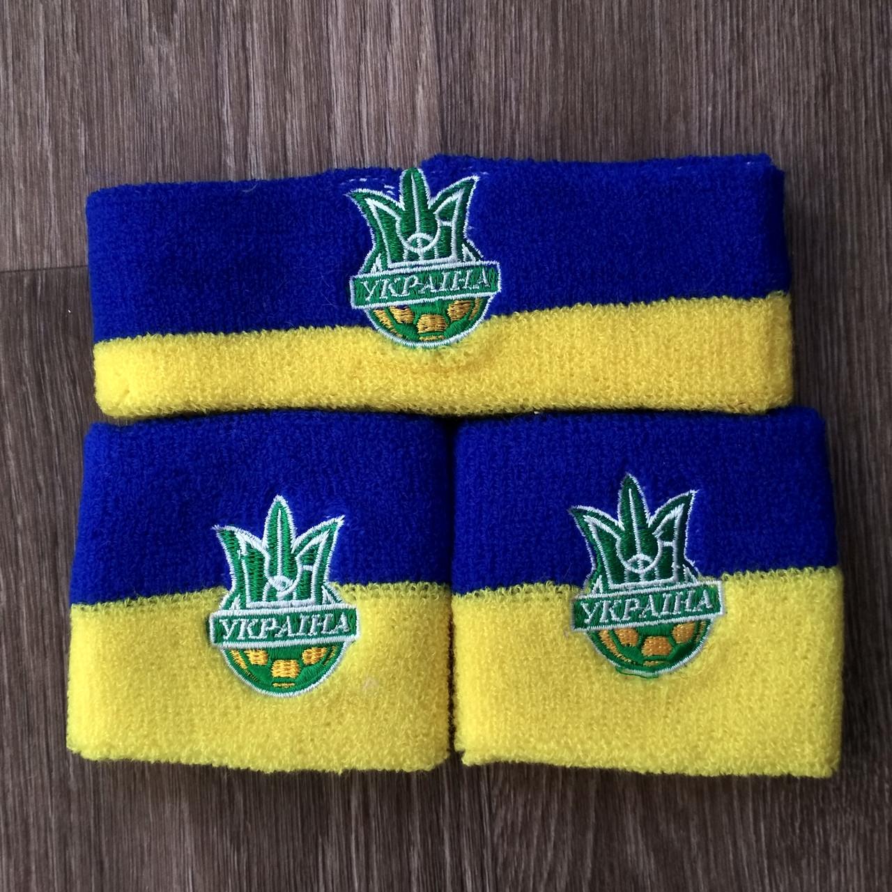Комплект повязка на голову и напульсники Украина синий