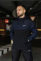Анорак Nike President Мужской Синий Черный найк ветровка осенняя весенняя