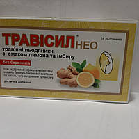 Трависил Нео травяные леденцы со вкусом лимона и имбиря №16