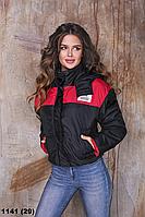 Осенняя куртка женская короткая норма+батал (размеры от 42 по 58) Плащевая ткань Синтепон- 150 плотность молн