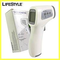 Бесконтактный инфракрасный термометр GP-300 / Лазерный цифровой термометр