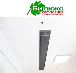 Билюкс Б 1350 BLACK инфракрасный обогреватель (Украина), фото 2
