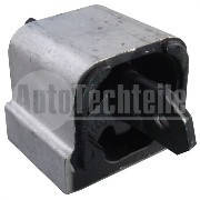 Подушка коробки передач Mercedes Benz Sprinter/VW Crafter. Оригинал: 6392420013