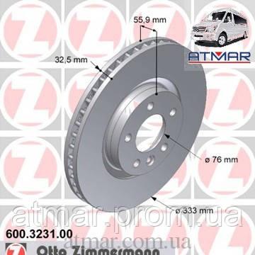 Диск тормозной передний VW T5 03-> (d=333 mm). Оригинал:: 7H0615301F. Аналог: 43996