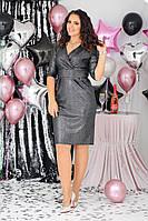 Женское нарядное платье батал с 48 по 58 рр люрексовый трикотаж