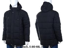 Мужская зимняя куртка Баталы (р-р 60-68) Купить оптом в Одессе (7км).