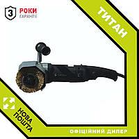 Щеточная шлифовальная машина Титан ПШМ13-120