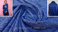 Трикотажная ткань ангора-софт меланж цвета электрик, фото 1