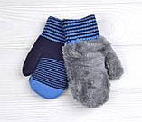 Рукавиці дитячі зимові Смужка M, фото 8