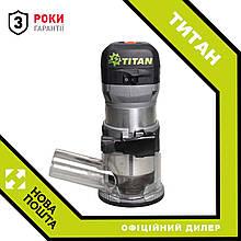 Фрезер Титан PFM 7