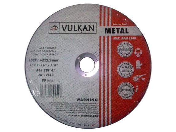 Круг отрезной Vulkan 180*6*22 сталь, фото 2