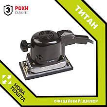 Вібраційна шліфмашина Титан ППШМ-200