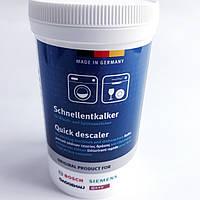 Средство от накипи для стиральных и посудомоечных машин Bosch 00311920